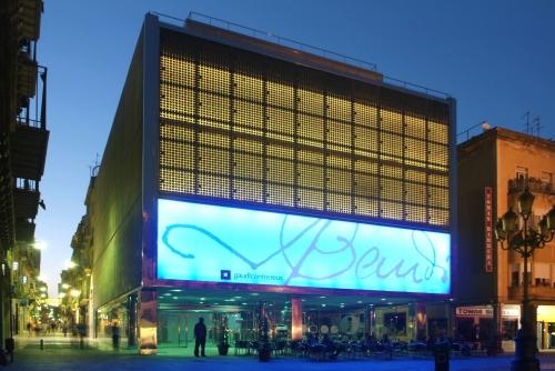 Europa aportarà 250.000 euros per remodelar la primera planta del Gaudí Centre